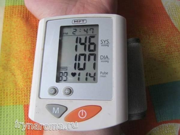 Сердцебиение при беременности 130 ударов в минуту