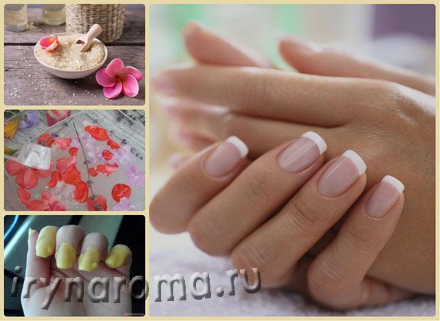 Для слоящихся ногтей в домашних условиях