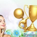 награда блогу