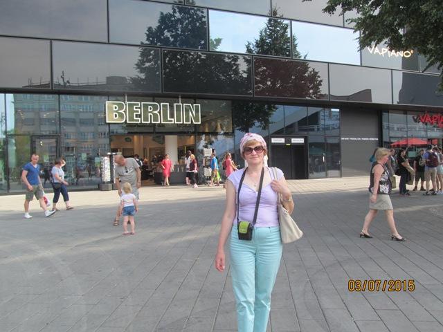 Германия Берлин