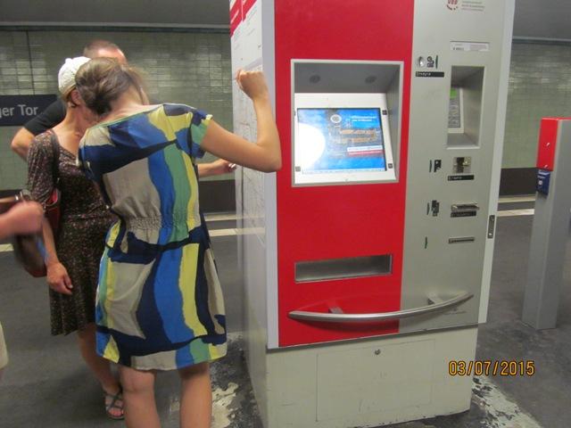 как оплатить проезд в берлинском метро