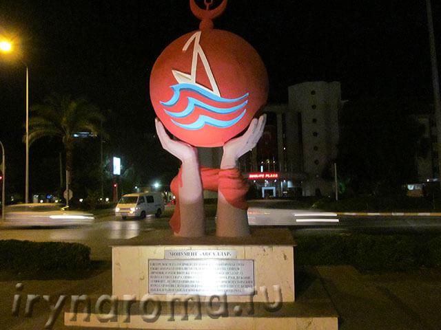 символ поселка асвсалар