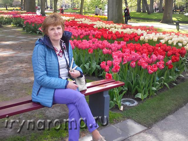 отдых в парке Кёкехоф