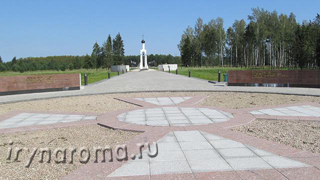 Мемориал в Смргони