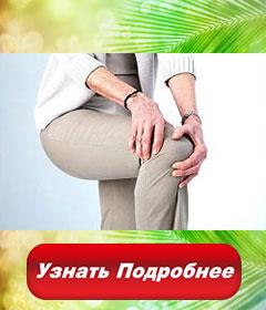 восстановление суставов