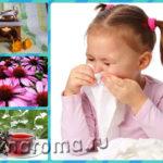 как помочь ребенку при простуде.