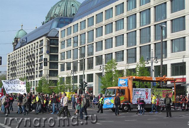 берлин первое мая