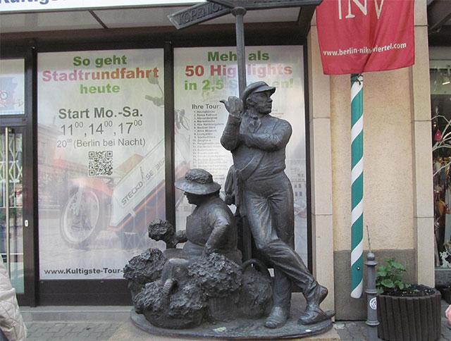 Памятник берлинскому указателю
