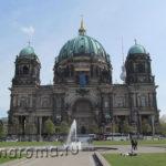 собор Берлин