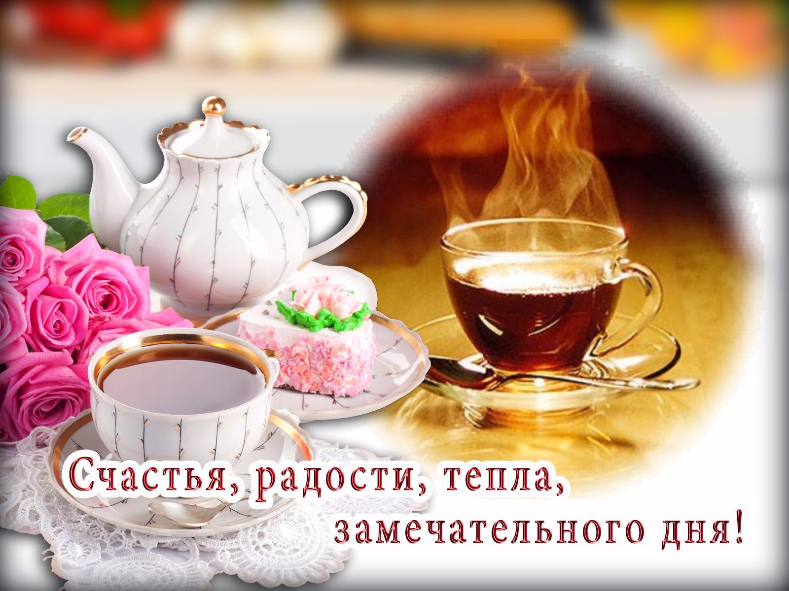 ароматизация чая в домашних условиях